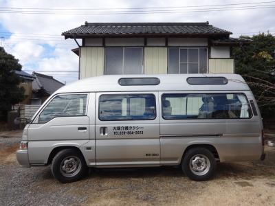 大塚介護タクシー
