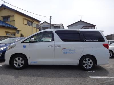 エスコート介護タクシー