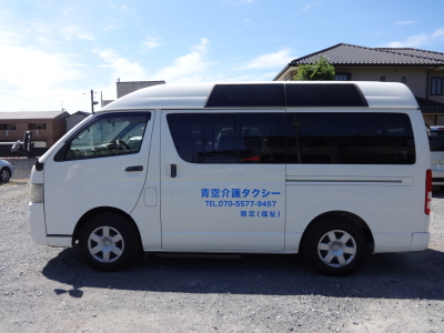 青空介護タクシー